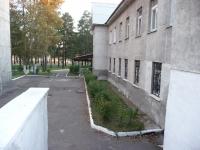 Чита, улица Кайдаловская, дом 24 к.2. офисное здание