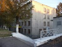Чита, улица Кайдаловская, дом 24 к.3. офисное здание