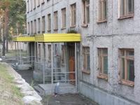 Chita, Kaydalovskaya st, house 24 к.3. office building