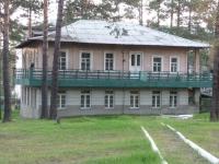 Чита, улица Кайдаловская, дом 24 к.5. офисное здание