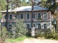 Chita, Kaydalovskaya st, house 24 к.5. office building
