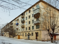 Chita, Kastrinskaya st, house 5. Apartment house