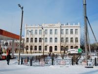 赤塔市, 大学 Читинский Государственный Университет, Kastrinskaya st, 房屋 1