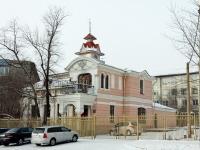 Chita, university Забайкальский государственный университет, Kastrinskaya st, house 1В