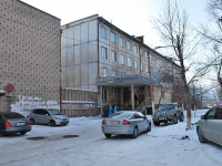 Chita, university Забайкальский государственный университет, Kastrinskaya st, house 1А