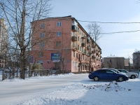 Chita, Kastrinskaya st, house 3. Apartment house