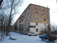 Чита, улица Кастринская, дом 3А. многоквартирный дом