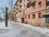 赤塔市, Kastrinskaya st, 房屋 3А. 公寓楼