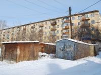 Chita, Kastrinskaya st, house 3А. Apartment house