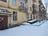 Чита, улица Кастринская, дом 3Б. многоквартирный дом