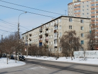 Chita, Kastrinskaya st, house 4. Apartment house