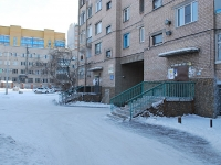Chita, Kastrinskaya st, house 6. Apartment house