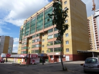 Chita, Krasnoarmeyskaya st, house 54. Apartment house