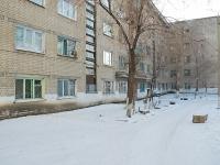 "Chita, hostel ОАО ""Служба заказчика"", Krasnoarmeyskaya st, house 66"