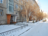 Chita, Krasnoarmeyskaya st, house 68. Apartment house