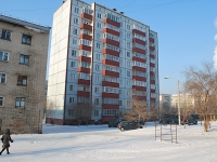 Chita, Krasnoarmeyskaya st, house 70. Apartment house