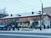 Chita, Krasnoy Zvezdy st, house 2. Apartment house