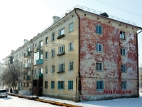 Chita, Truda st, house 3. Apartment house