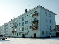 Chita, Truda st, house 10. Apartment house