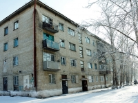 Chita, Truda st, house 11. Apartment house