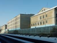 Chita, trade school Читинское суворовское военное училище МВД РФ, Truda st, house 16