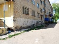 Chita, Truda st, house 17. hostel
