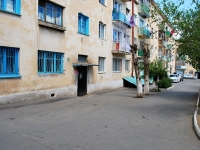 Chita, Truda st, house 4. Apartment house