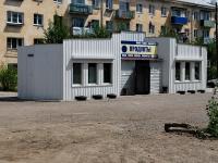 赤塔市, Truda st, 房屋 5Б. 商店