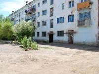 Chita, Truda st, house 7. Apartment house
