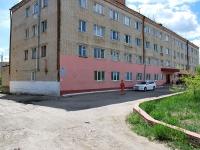 赤塔市, Truda st, 房屋 15. 孤儿院