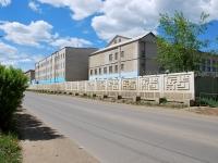 赤塔市, 学校 Читинское суворовское военное училище МВД РФ, Truda st, 房屋 16