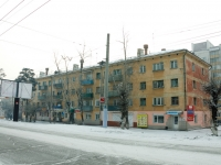 Chita, Novobulvarnaya st, house 3. Apartment house