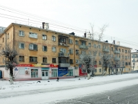 Chita, Novobulvarnaya st, house 5. Apartment house