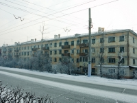 Chita, Novobulvarnaya st, house 9. Apartment house