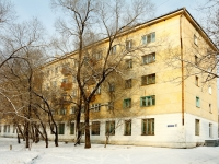 Chita, Novobulvarnaya st, house 10. Apartment house