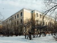 Чита, улица Новобульварная, дом 20А. офисное здание
