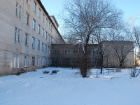 赤塔市, Novobulvarnaya st, 房屋 20. 医院