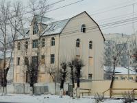 Чита, улица Новобульварная, дом 26А. офисное здание
