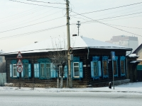 Chita, Novobulvarnaya st, house 27. Private house