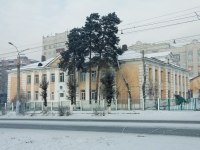 Chita, school № 47, Novobulvarnaya st, house 28
