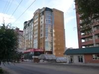 赤塔市, Novobulvarnaya st, 房屋 30. 公寓楼