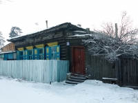 Chita, Novobulvarnaya st, house 35. Private house