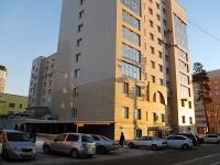 赤塔市, Novobulvarnaya st, 房屋 36. 公寓楼