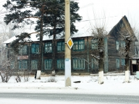 Chita, Novobulvarnaya st, house 40А. Apartment house