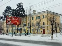 赤塔市, Novobulvarnaya st, 房屋 42А. 公寓楼