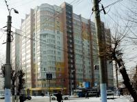 Chita, Novobulvarnaya st, house 45. Apartment house