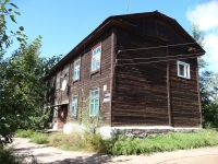 Chita, Novobulvarnaya st, house 46Б. Apartment house