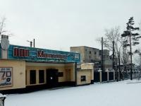 """Chita, factory ОАО """"Машзавод"""", Novobulvarnaya st, house 55"""