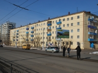 Chita, Novobulvarnaya st, house 82. Apartment house
