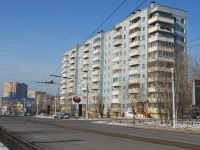 Chita, Novobulvarnaya st, house 90. Apartment house